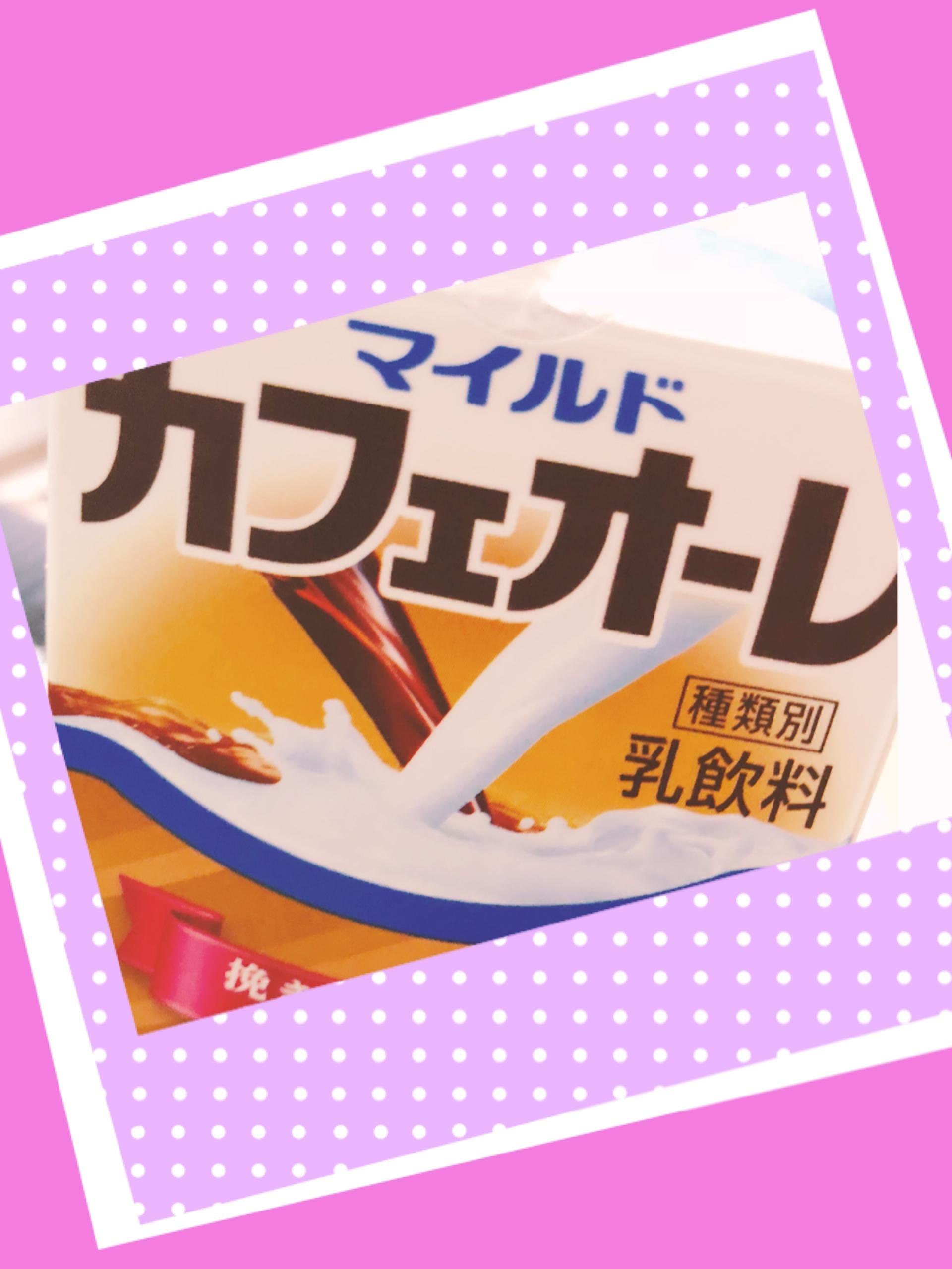 「被害」09/04(09/04) 20:19 | りおの写メ・風俗動画