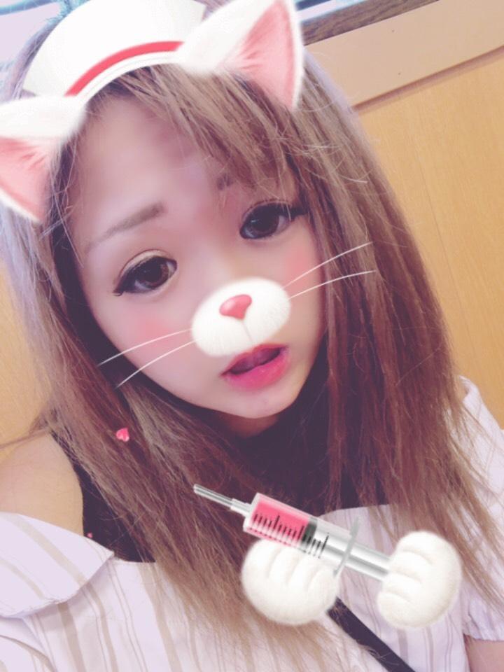 「ありがとう」09/05(09/05) 00:48   ありすの写メ・風俗動画
