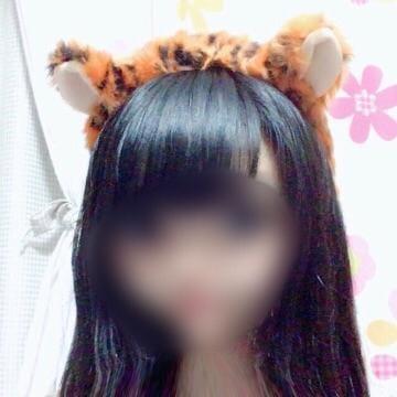 「かえりまっしゅ!!!」09/05(09/05) 05:31 | まほの写メ・風俗動画