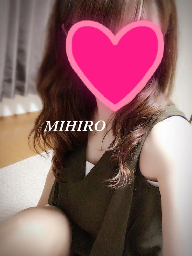 「出勤&お礼♡」09/05(09/05) 09:56 | みひろの写メ・風俗動画