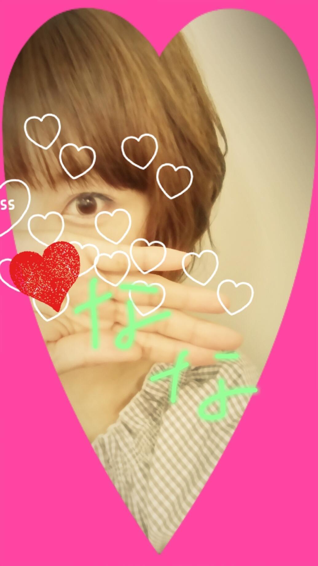 「ななです☆」09/05(09/05) 14:27 | 花沢ななの写メ・風俗動画