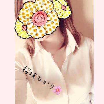 「こんにちわ」09/06(09/06) 00:35   桜坂 ひかりの写メ・風俗動画