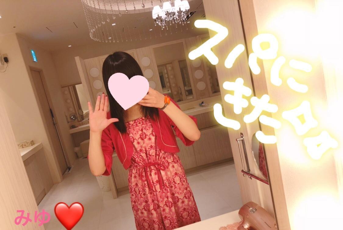 「スパ☆みゆ」09/06(09/06) 21:02 | みゆの写メ・風俗動画