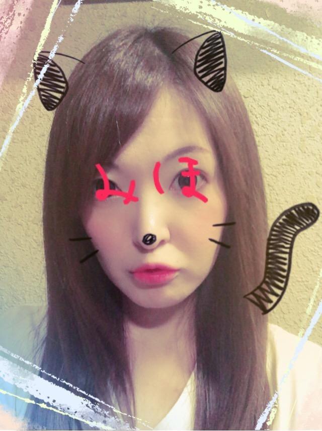 「こんばんは(?∀?)」09/06(09/06) 22:58 | みほの写メ・風俗動画