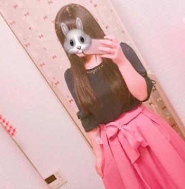 「こんばんはッッッ!」09/07(09/07) 01:02 | まほの写メ・風俗動画