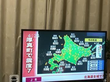 「皆さんご無事?」09/07(09/07) 04:49   ゆりかの写メ・風俗動画