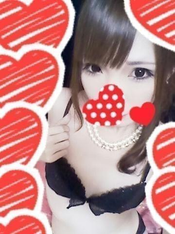 「♡ひ♡み♡つ♡(笑)」09/07(09/07) 10:01   くみの写メ・風俗動画