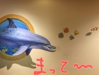 「ラスト2つ(((o(*゚▽゚*)o)))」09/07(09/07) 18:28 | こころの写メ・風俗動画