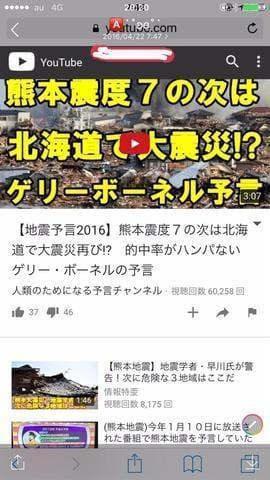 「この予言者って凄い。」09/07(09/07) 21:07   ゆりかの写メ・風俗動画