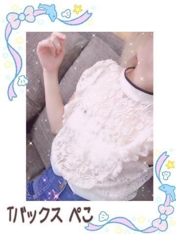「う〜ん」09/08(09/08) 15:45 | ぺこの写メ・風俗動画