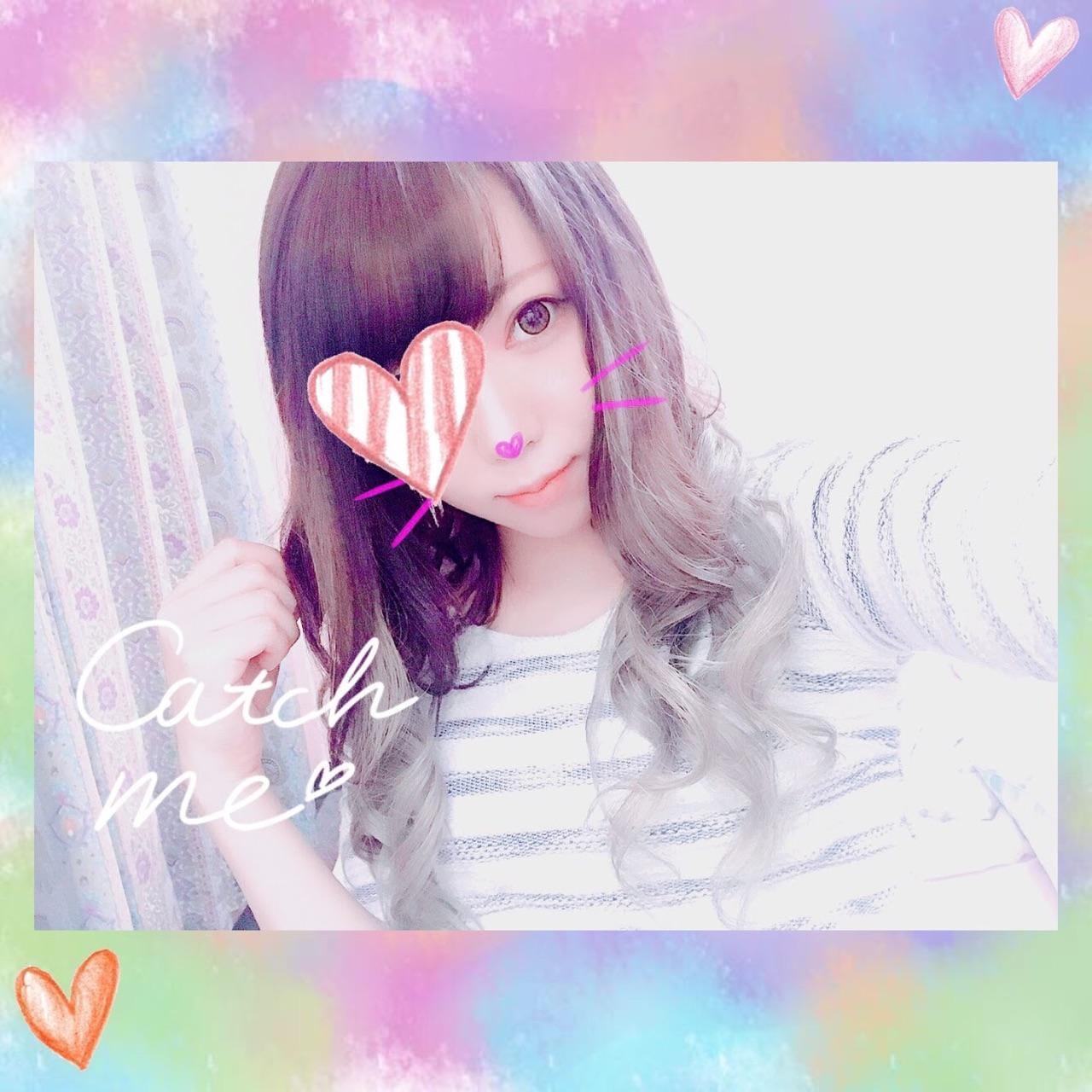 「*今日から*」09/09(09/09) 17:44   神野じぇむ.の写メ・風俗動画