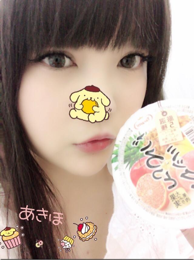 「感謝です♡」09/09(09/09) 21:38   あきほの写メ・風俗動画