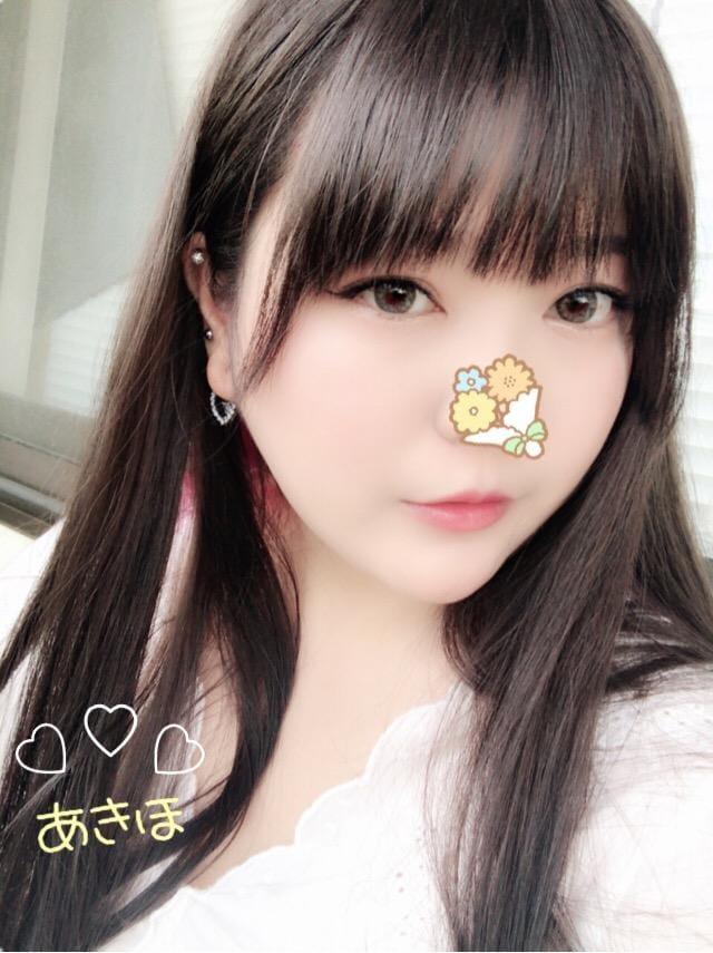 「感謝です♡♡♡」09/10(09/10) 00:29   あきほの写メ・風俗動画