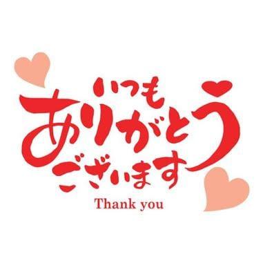 「いつもありがとうございます♪」09/10(09/10) 11:50 | みそらの写メ・風俗動画