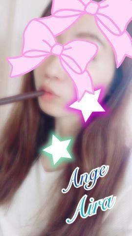 「♡おしらせ♡」09/10(09/10) 16:10   あいらの写メ・風俗動画