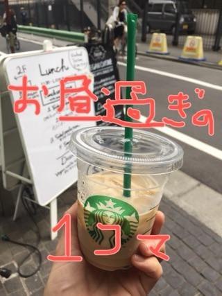 「トリミング(((o(*゚▽゚*)o)))」09/10(09/10) 17:18 | こころの写メ・風俗動画