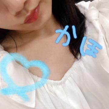 「おひさしぶりです」09/10(09/10) 20:49 | かほの写メ・風俗動画