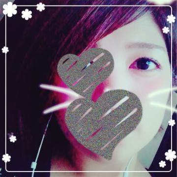 「あした11日朝10時からー!」09/10(09/10) 22:51   ミライの写メ・風俗動画