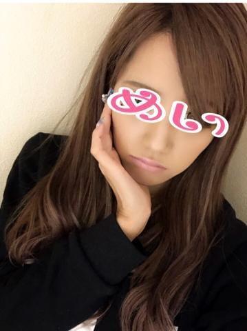 「暗め〜」09/11(09/11) 04:37 | めいの写メ・風俗動画