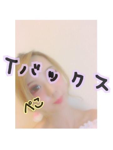 「久々に…」09/11(09/11) 10:54 | ぺこの写メ・風俗動画
