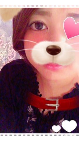 「ありがとう!お礼^^」09/11(09/11) 16:40   ミライの写メ・風俗動画