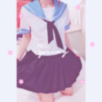 「v(^_^v)♪」09/11(09/11) 20:57   せりかの写メ・風俗動画