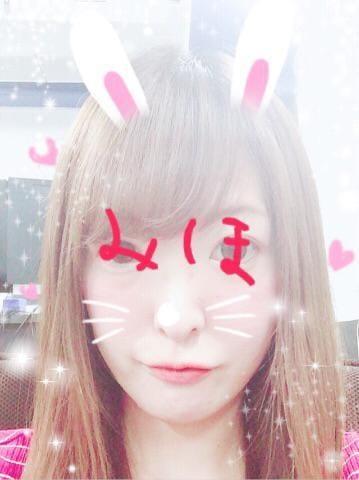 「こんばんは★」09/11(09/11) 20:58 | みほの写メ・風俗動画