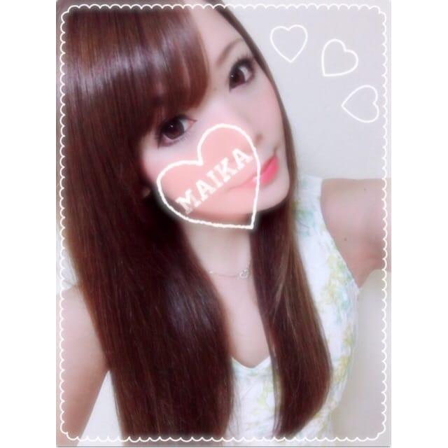 「♡明日から…♡」09/11(09/11) 22:53 | まいかの写メ・風俗動画