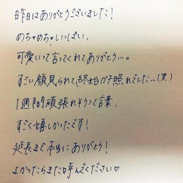 「港区ホテルのSさんへ」09/11(09/11) 23:00   こころの写メ・風俗動画