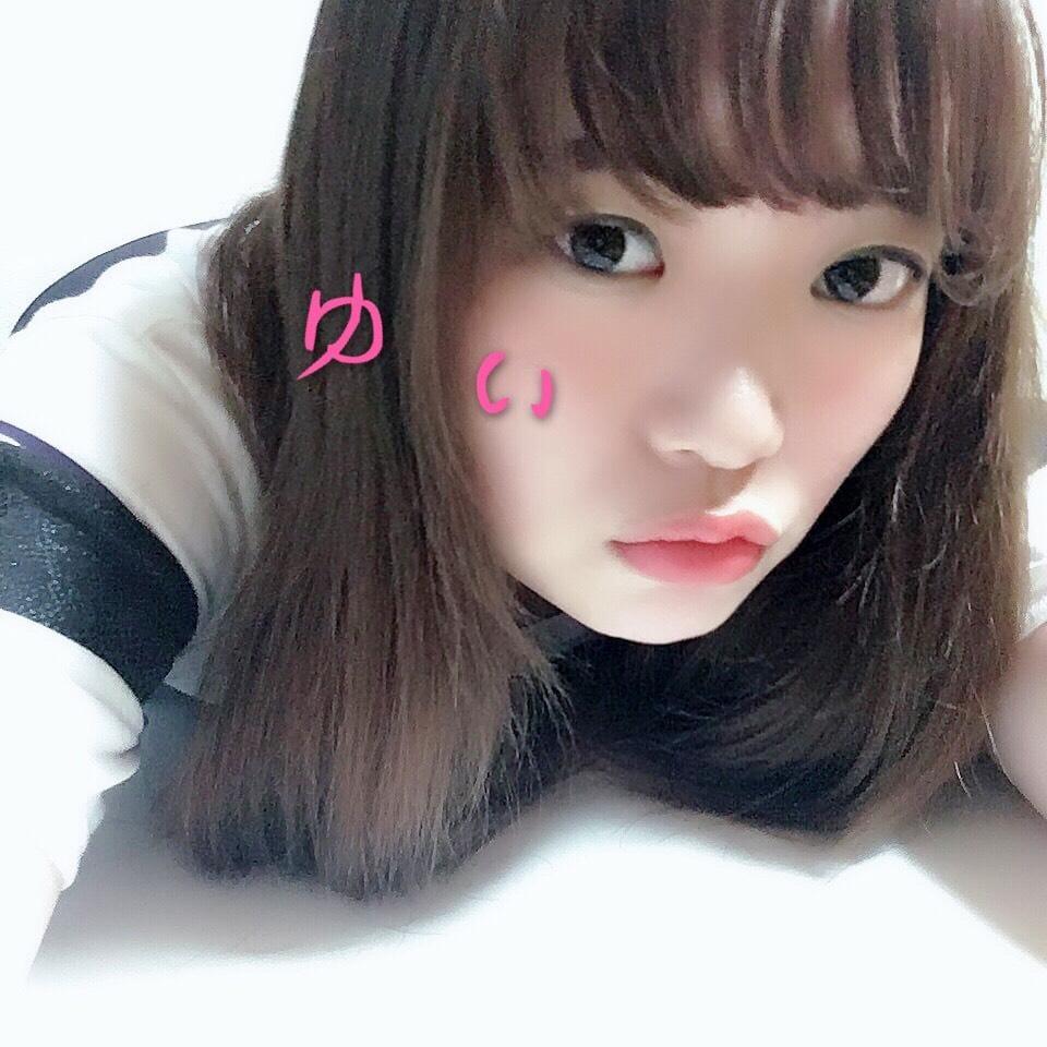 「おれい2つ&おやすみ」09/12(09/12) 02:17 | ゆいの写メ・風俗動画