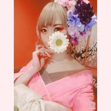 「水曜日」09/12(09/12) 14:56 | ゆめか☆S級無敵の激美女の写メ・風俗動画