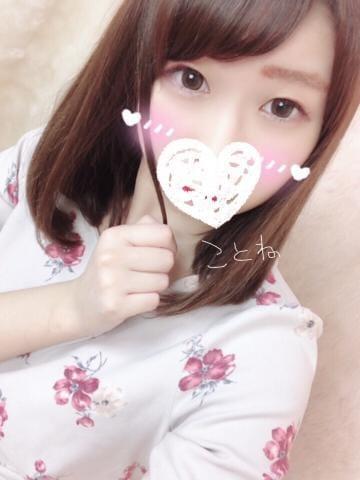 「しゅっ!(`・ω・´)」09/12(09/12) 16:15 | ことねの写メ・風俗動画