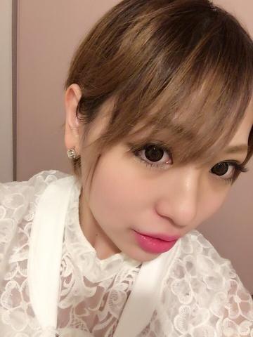 「こんにちわ」09/12(09/12) 22:10 | AYANAの写メ・風俗動画