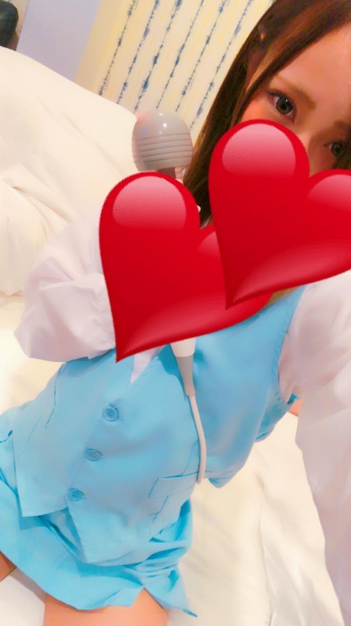 「おれいを今日提出?」09/13(09/13) 02:02 | りさ☆S級モデル美人☆の写メ・風俗動画