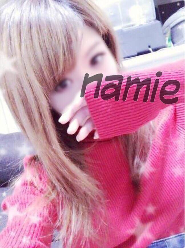 「お礼」09/13(09/13) 19:28 | Namie(なみえ)の写メ・風俗動画