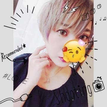 「お疲れ様です✨」09/13(09/13) 19:29 | ゆめか☆S級無敵の激美女の写メ・風俗動画