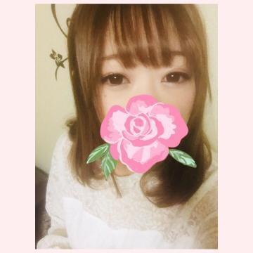 「おります」09/13(09/13) 19:47   あんずの写メ・風俗動画