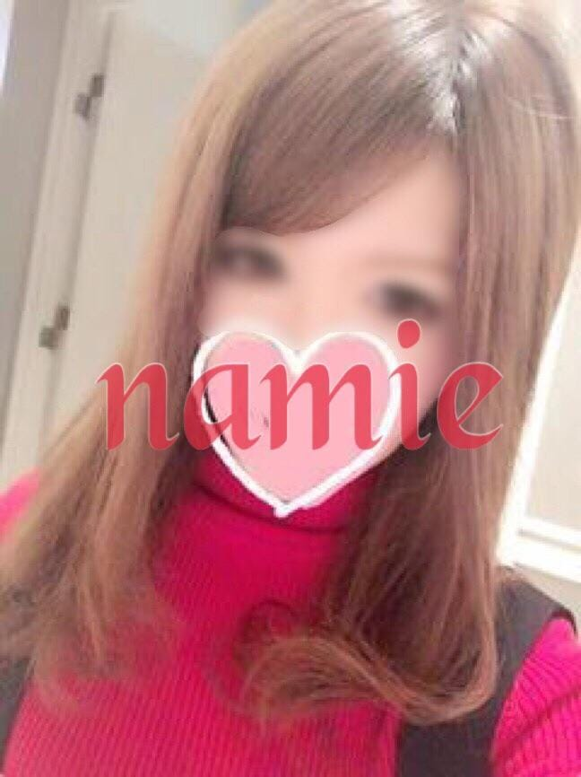 「お礼」09/13(09/13) 23:40 | Namie(なみえ)の写メ・風俗動画
