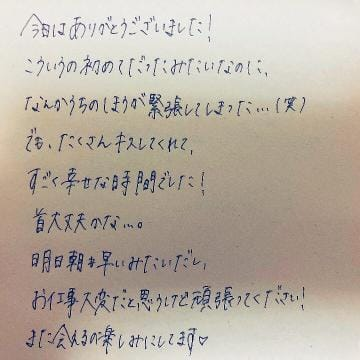 「大田区のIさんへ」09/14(09/14) 02:35   こころの写メ・風俗動画