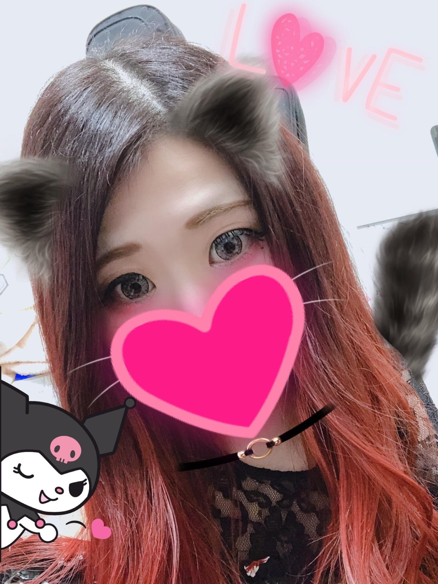 「にゃーฅ•ω•ฅ」09/14(09/14) 02:52   白石 レミの写メ・風俗動画