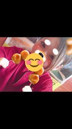「岩盤浴いったときの!!」09/14(09/14) 03:09 | ニナの写メ・風俗動画