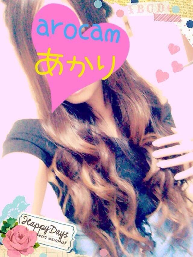 「おしまい&明日のしゅっきーん?」09/14(09/14) 04:07 | あかり ☆AKARI☆彡の写メ・風俗動画