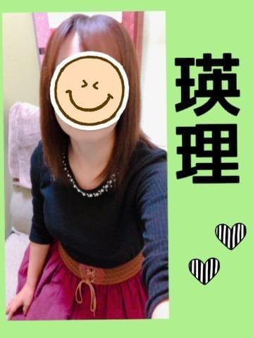 「おはようございます|д?? )」09/14(09/14) 09:44 | 稲垣瑛理の写メ・風俗動画