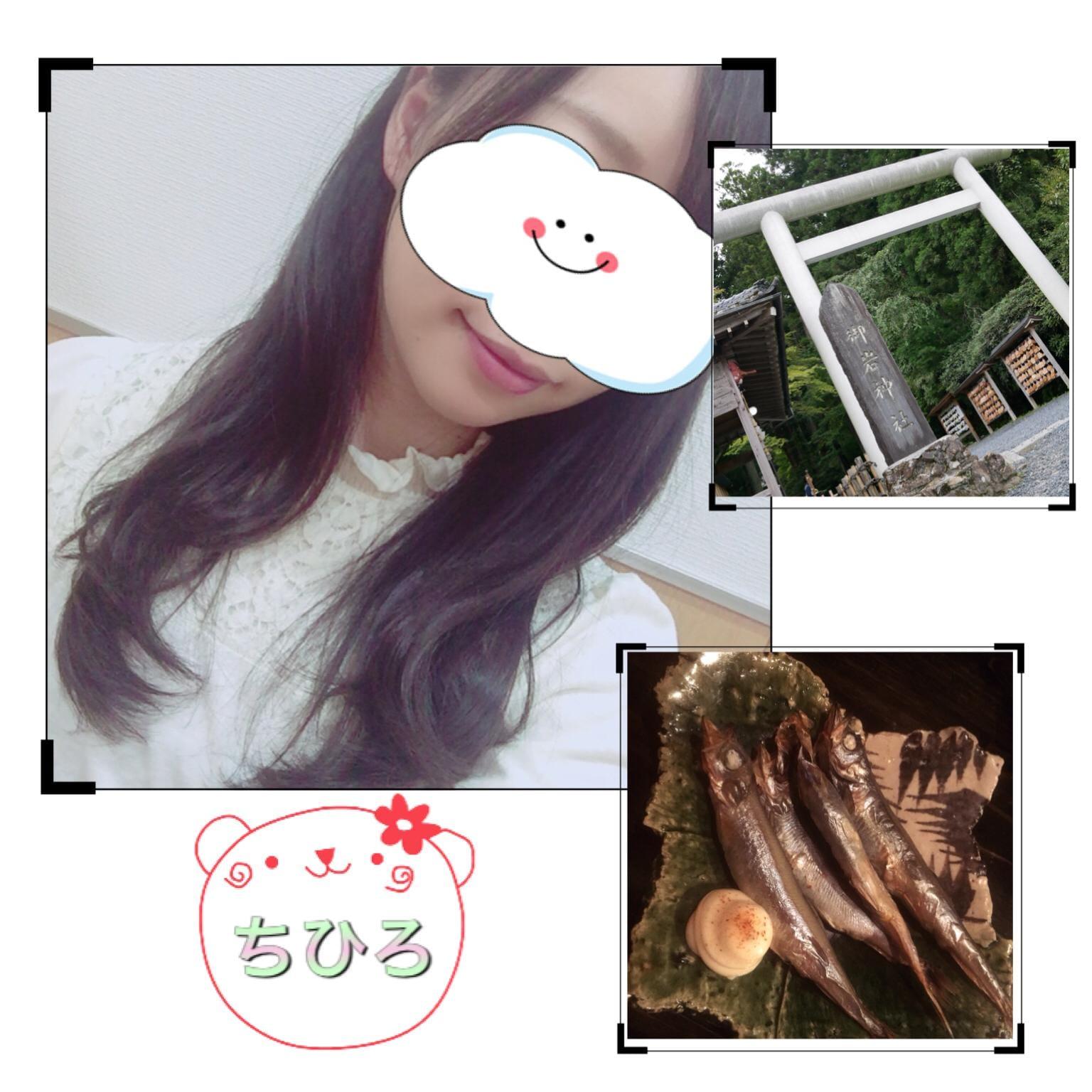 「(   ¯꒳¯ )」09/14(09/14) 10:55 | 早乙女 ちひろの写メ・風俗動画