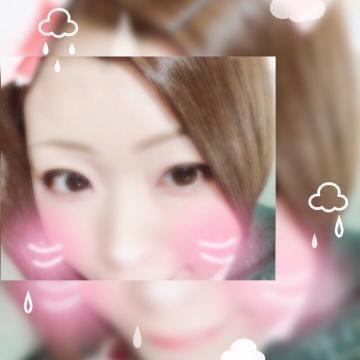 「もうすぐ受付終了ー」09/14(09/14) 16:50 | ゆりあの写メ・風俗動画