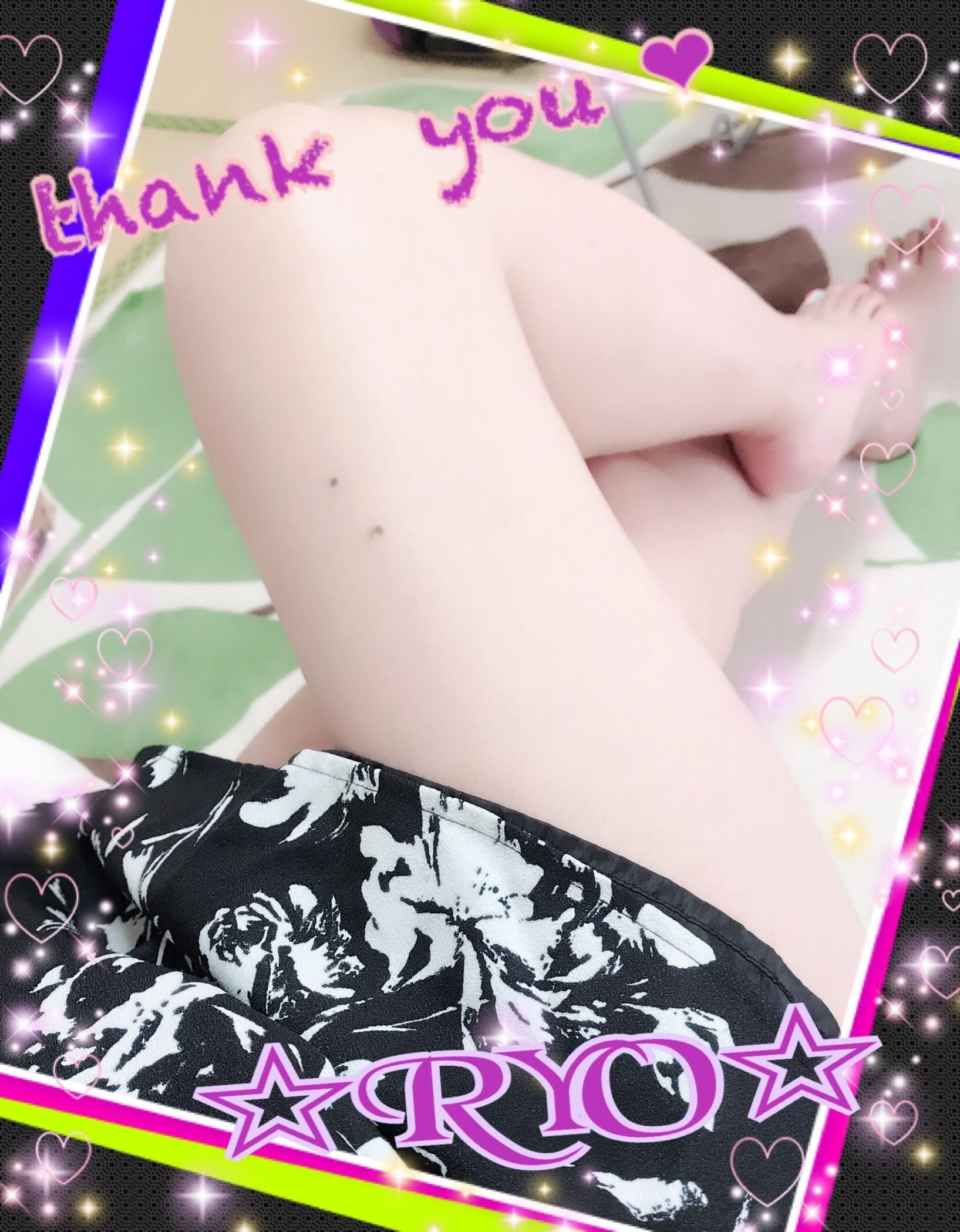 「ありがとうございます♪」09/14(09/14) 17:03 | りょう【~人妻の都~】の写メ・風俗動画