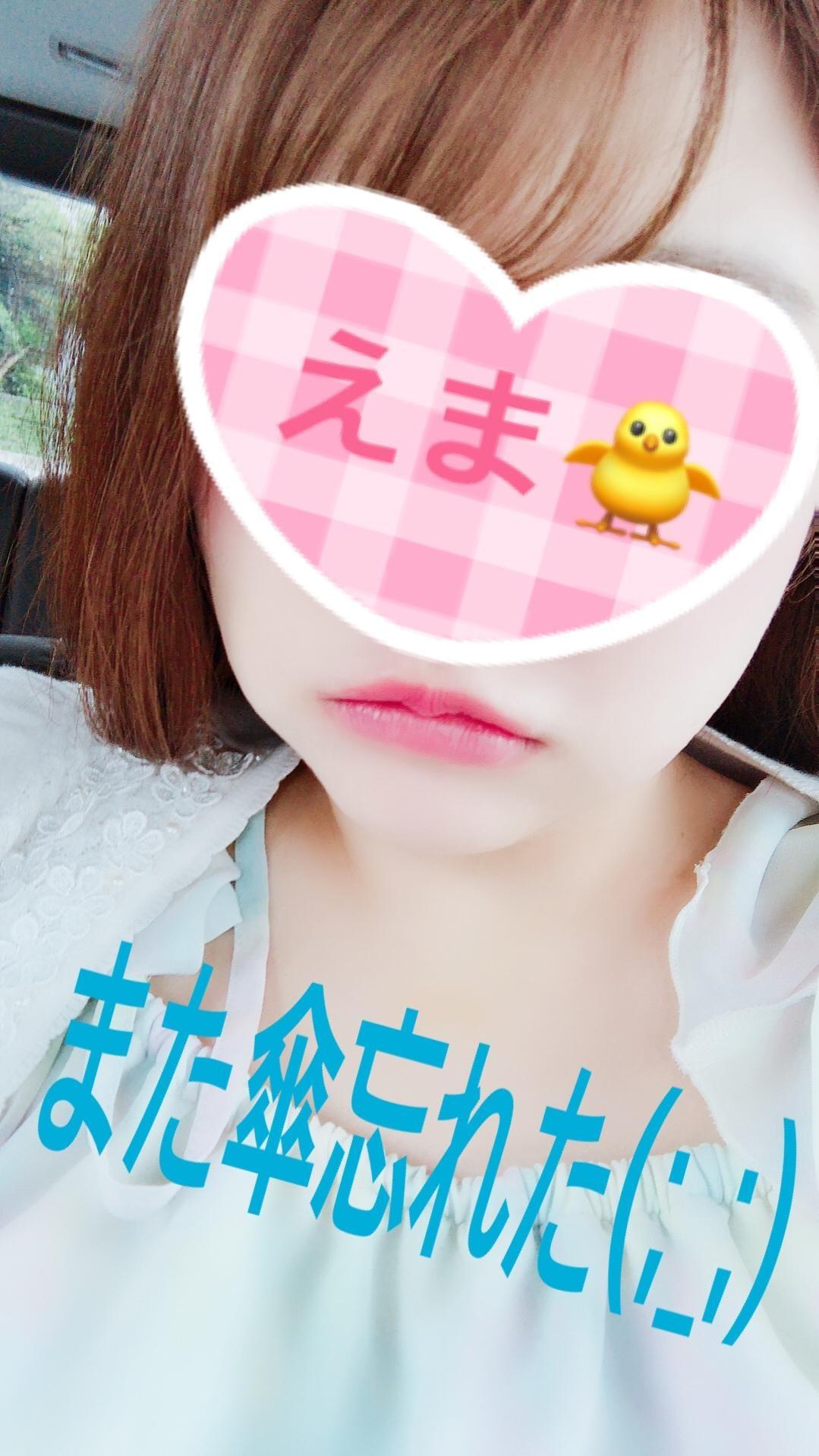 「9/14のお礼♡」09/14(09/14) 17:32 | えまちゃんの写メ・風俗動画