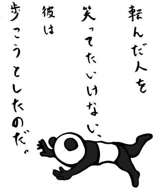 「[お題]from:ジターリングさん」09/14(09/14) 18:18 | 七恋シホの写メ・風俗動画