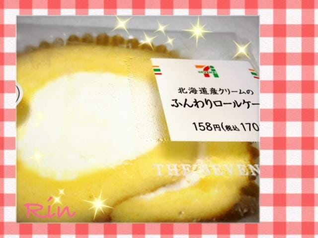 「雨」09/14(09/14) 22:05 | りんの写メ・風俗動画