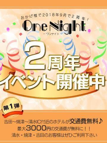 「イベント!」09/14(09/14) 23:00   まいこ☆S級アイドル並の写メ・風俗動画